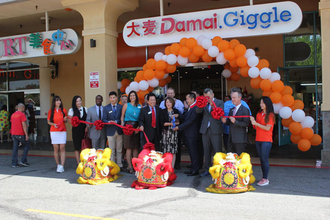 Arcadia Chamber Ribbon Cutting at Damai Giggle Fiber