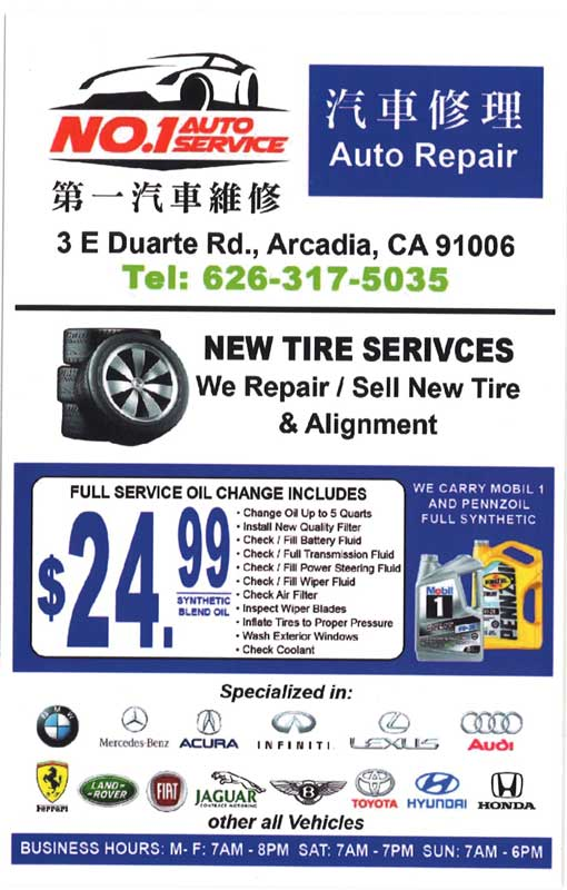 No 1 Auto Repair and Services 24.99 oil change