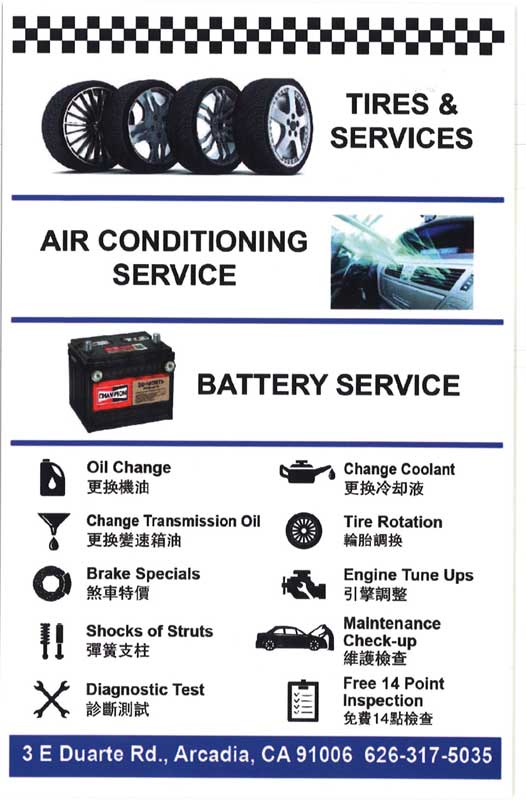 No 1 Auto Services tires and other services