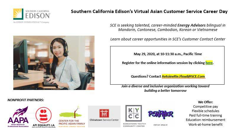 Southern California Edison virtual career day