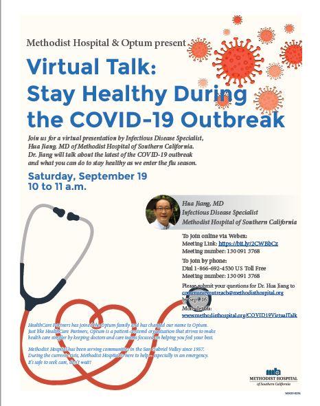 Methodist Hospital Virtual Talk