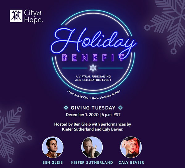City of Hope Holiday Benefit