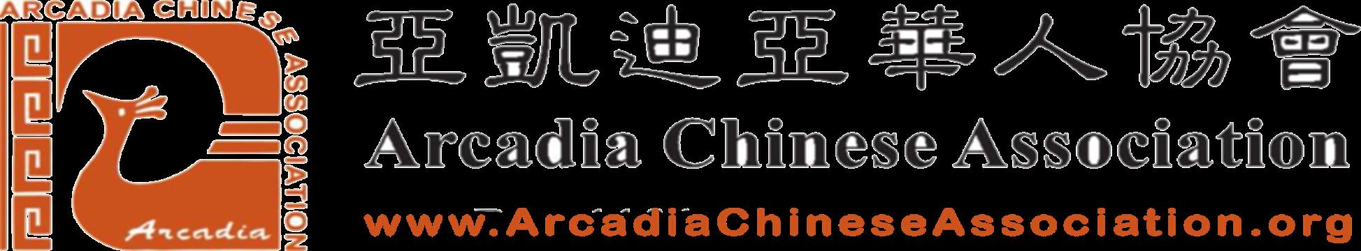 Chinese Association logo