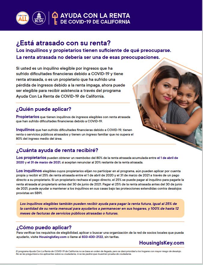 CA Rent Relief Spanish