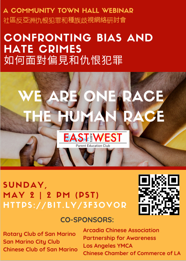 Confronting Bias and Hate Arcadia Chinese Associations supporters