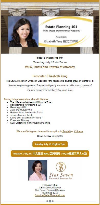 Francine Chiu Star Seven Estate Planning webinar