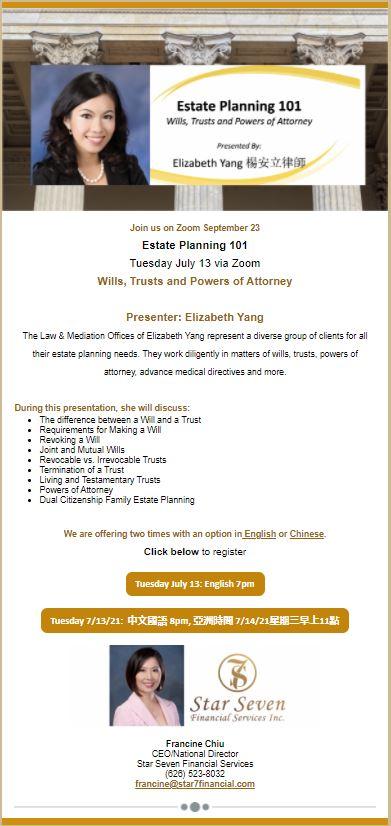 Star Seven Financial Services Webinar flyer on Estate Planning 101