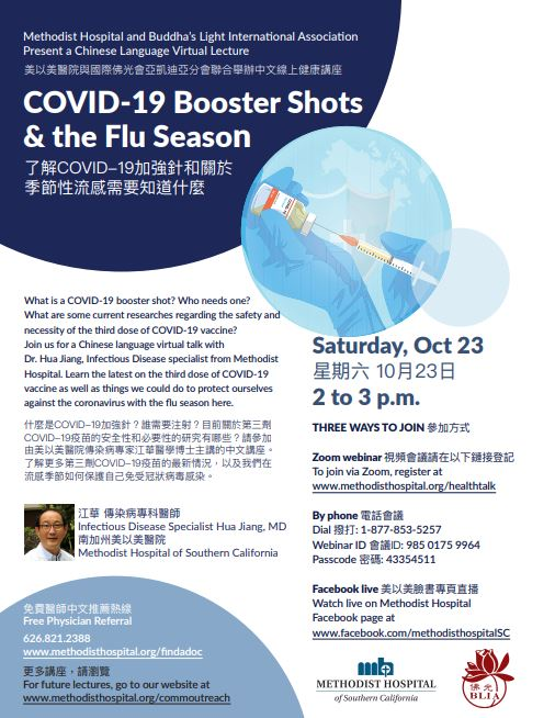 Methodist Hospital Virtual Health Talk about COVID-19 Boosters and the Flu Season